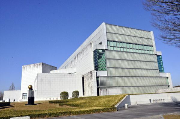 宮崎県立美術館 image