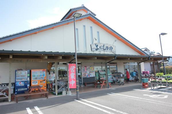 ศูนย์ผลิตภัณฑ์ มิมาตะโช image