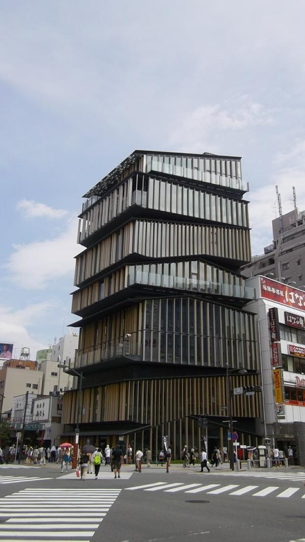 Taito City Asakusa Culture Tourist Information Center