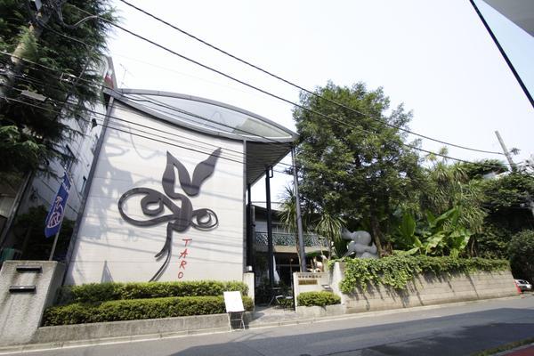 岡本太郎記念館 image