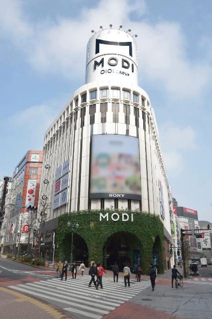 渋谷MODI(モディ) image