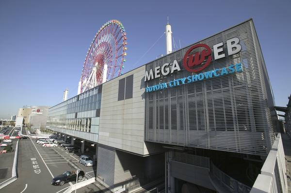MEGA WEB(メガウェブ) image