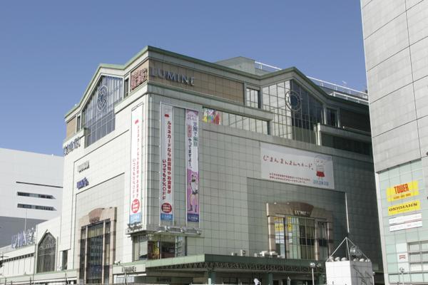 ルミネ新宿店 ルミネ2 image