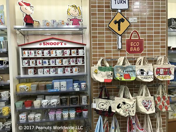 Snoopy Town Harajuku image