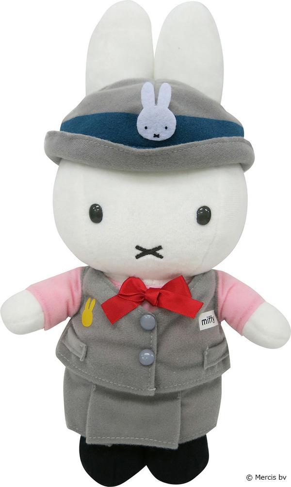 miffy style(ミッフィースタイル) 東京駅店 image