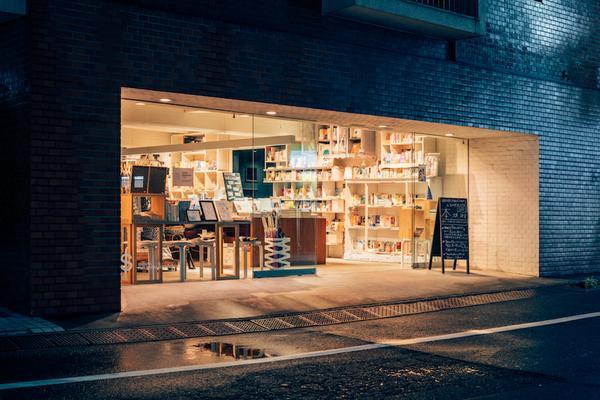 SHIBUYA PUBLISHING & BOOKSELLERS image