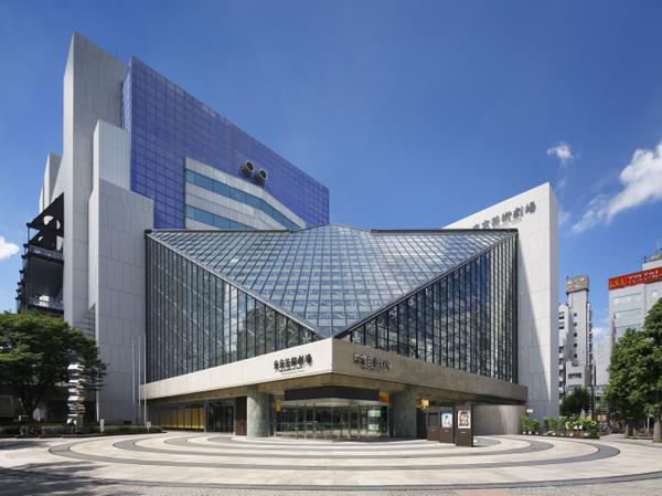 東京藝術劇場 image
