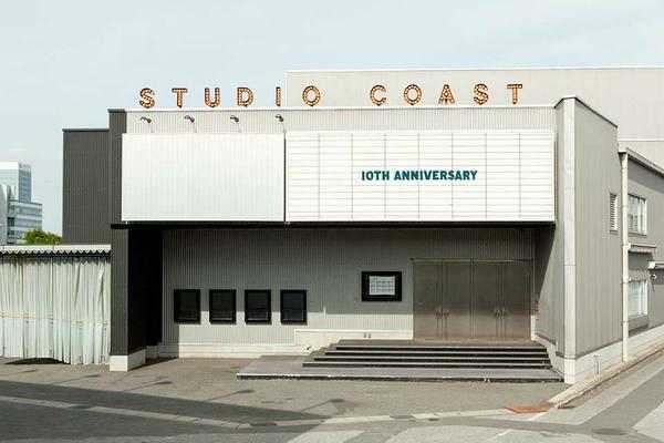 Studio Coast image