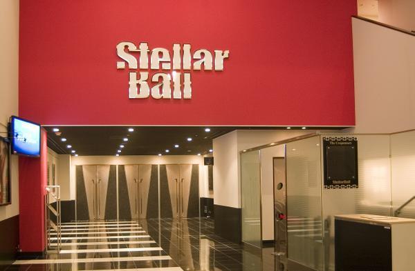 Shinagawa Stellar Ball image