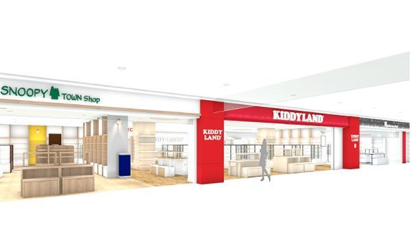 KIDDY LAND(キデイランド) 池袋サンシャインシティ店 image