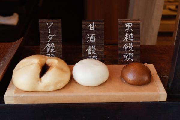 HIGASHIYA man(ヒガシヤ マン) image
