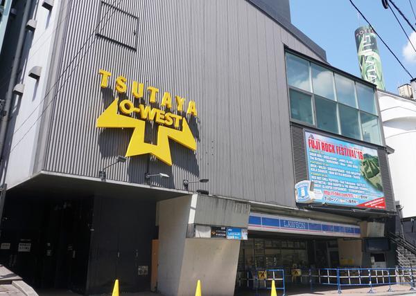 Shibuya O-WEST image