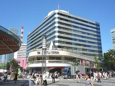 東京交通會館 image