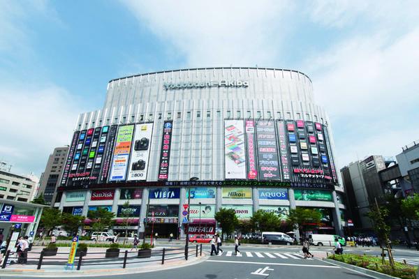 Yodobashi Multimedia Akiba image