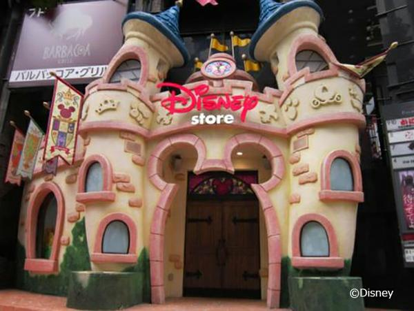 Disney store(ディズニーストア) 渋谷公園通り店 image