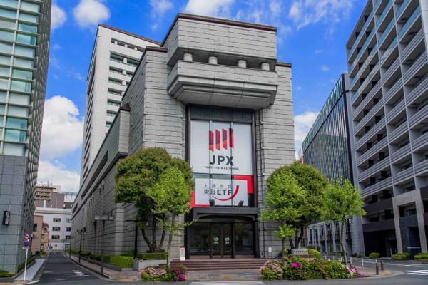 도쿄 증권 거래소 image