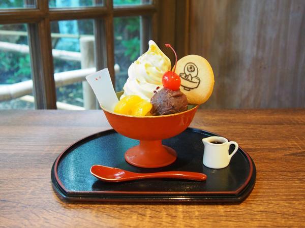 Kitaro Chaya (Jindaiji Shop) image