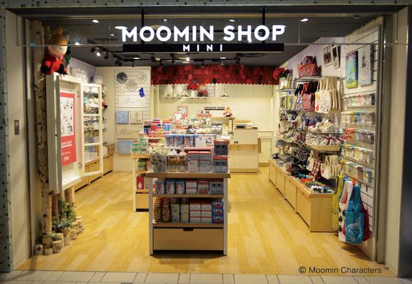 MOOMIN SHOP MINI(ムーミン ショップ ミニ) 東京駅店 image