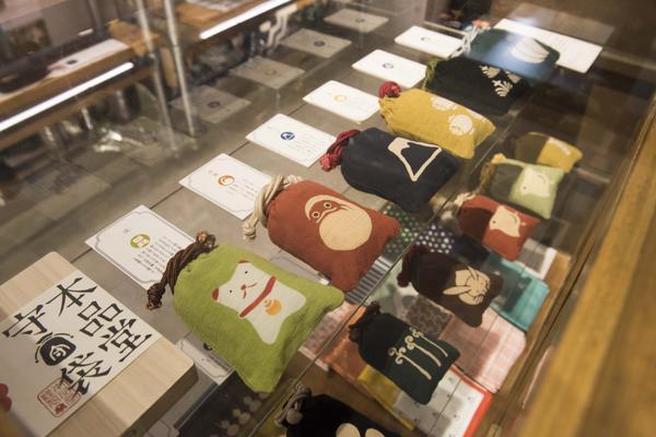 日本百貨店 image