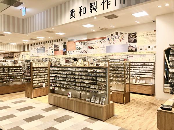 貴和製作所 キラリトギンザ店 image