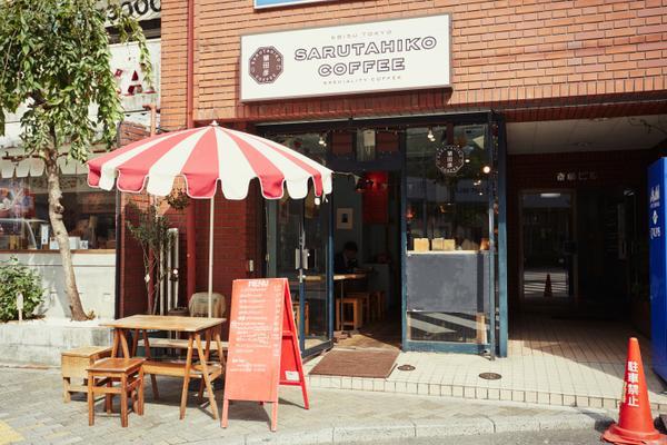 Sarutahiko Coffee, Ebisu Flagship Store image