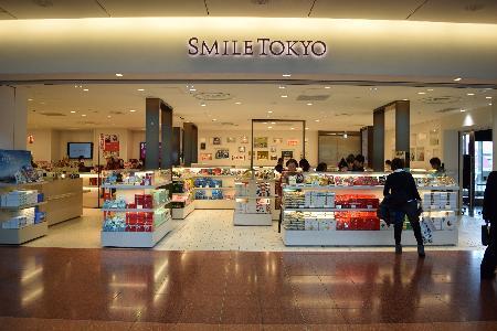 SMILE TOKYO(スマイル トウキョウ) image