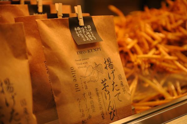 日本橋 芋屋金次郎 image