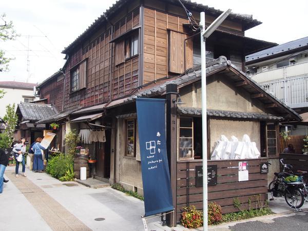 上野桜木あたり image