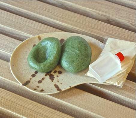 志 ゙満ん草餅 image
