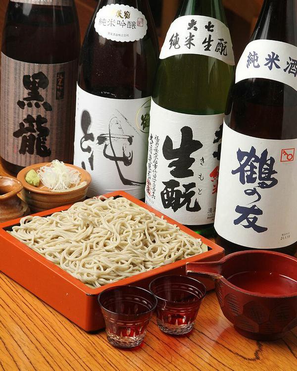 쓰키지 사라시나노사토 image