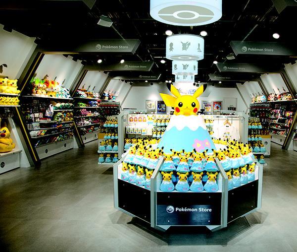 Pokémon Store御殿場店 image