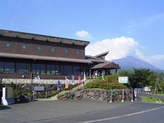 道の駅 霧島 image