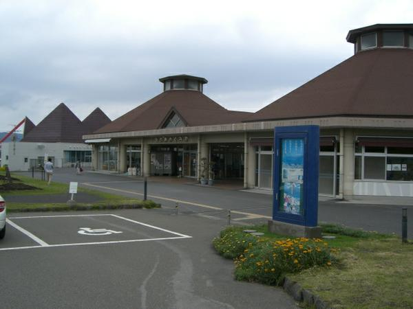 Roadside Station Sakurajima Hinoshima Megumikan image