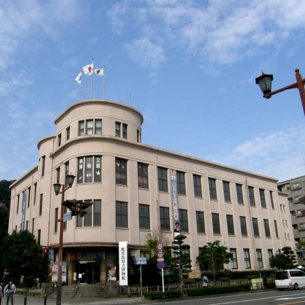 鹿児島県立博物館 image