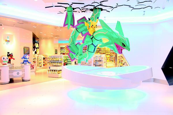 Pokémon Center Skytree Town image