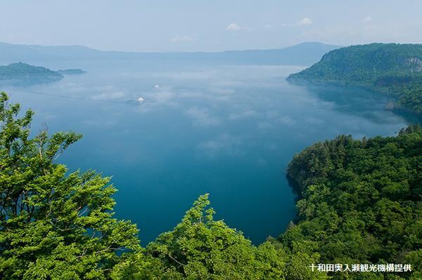ทะเลสาบโทวาดะ image