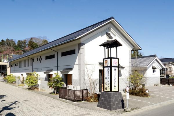 大崎市松山酒ミュージアム・地酒や華の蔵 image