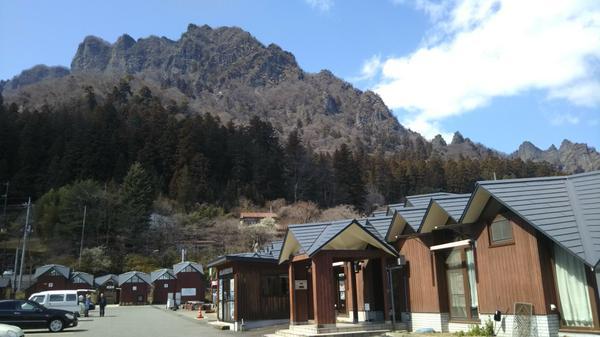 みょうぎ物産センター(道の駅 みょうぎ) image