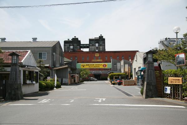 ヒゲタ醤油銚子工場(工場見学) image