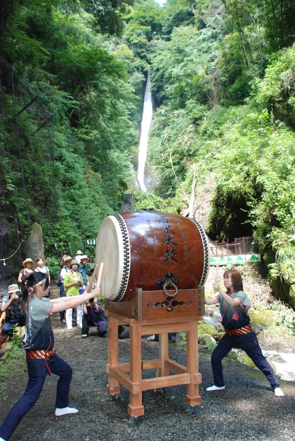 洒水の滝 image