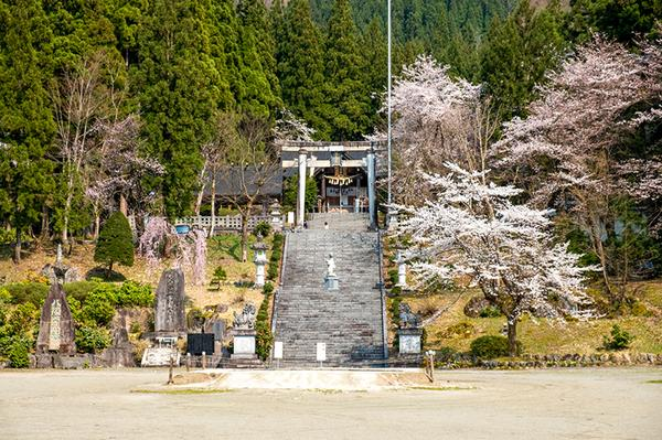 八海山尊神社 image