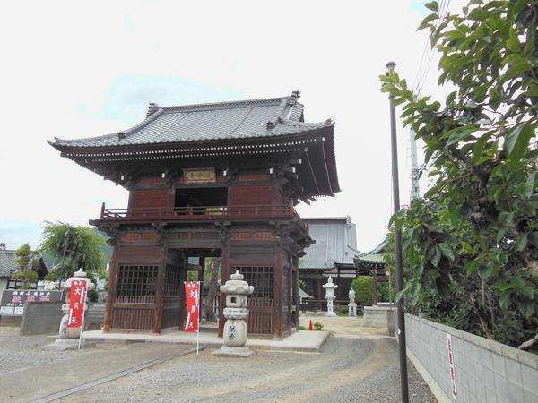 遠妙寺 image
