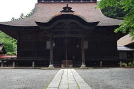 雲峰寺 image