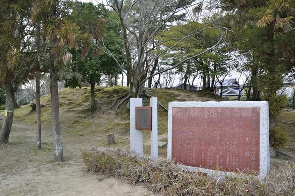 鳥羽離宮跡公園 image