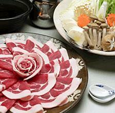 日式餐厅 Mitake 分店 image