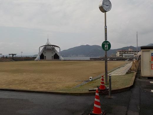 雲仙市小浜マリンパーク (グランド) image