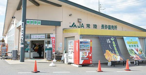 ร้านขายสินค้านางาสุนะของ JA ฮิตาจิ image