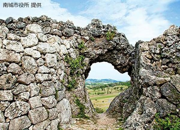 玉城城跡 image