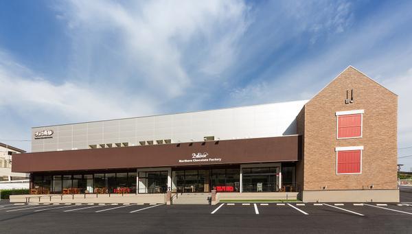 北のチョコレート工場&店舗 2door(ツードア) image