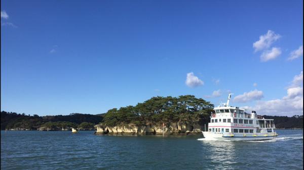丸文松岛汽船 image